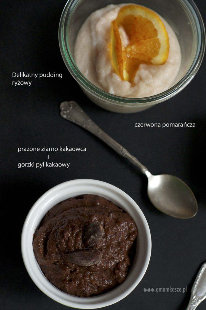 pudding_ryz
